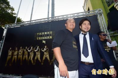 棒球》張泰山引退儀式超盛大 旅外球星簽名會暖場