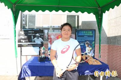 網球》「小鋼砲」梁恩碩現身安定交流賽   明年拚會外賽資格