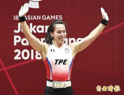 青奧量產頂尖好手 舉重女神郭婞淳登IOC官網