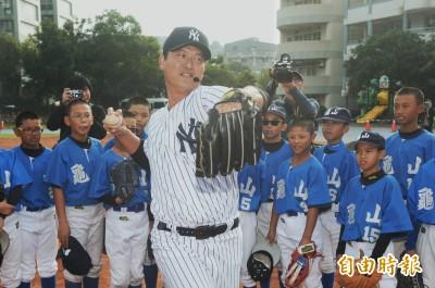 棒球》王建民赴龜山國小指導 久違洋基40號球衣穿上身(影音)