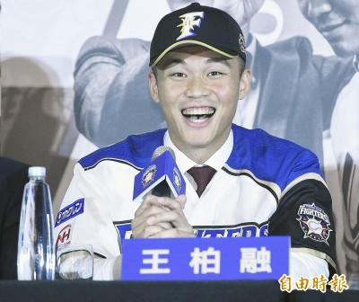 日職》球迷快看!大王99號新球衣 日本火腿公佈販售資訊