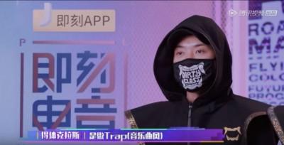 電競》中國DJ涉嫌抄襲《英雄聯盟》神曲 否認後遭網友罵爆