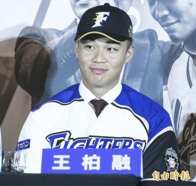 日職》火腿正式宣布 蕭一傑擔任王柏融翻譯