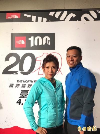 TNF100K國際越野跑挑戰賽 改衝「百年黃金淡蘭古道線」