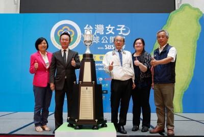高球》2019台灣女子高球公開賽 永久盃揭幕