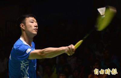 羽球》王子維三局擊敗法國科維 晉級泰國大師賽8強