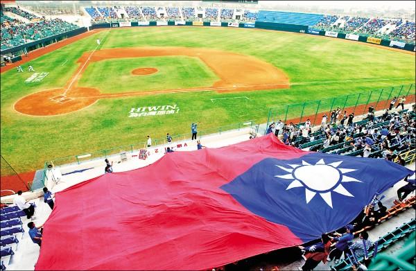東奧棒球最終資格賽 台灣明年初主辦