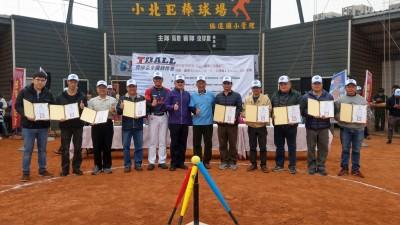 棒球》棒球與美食 第6屆璨揚盃全國TEEBALL錦標賽今台南開打