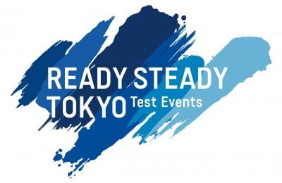 奧運》東奧公布測試賽LOGO與賽程 今年夏天陸續開跑