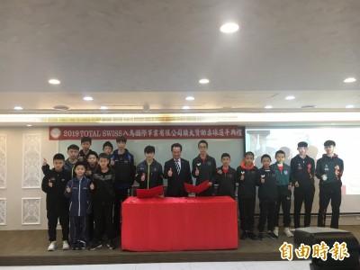 桌球》TS擴大贊助、成立長青隊 選手信心出征國際賽