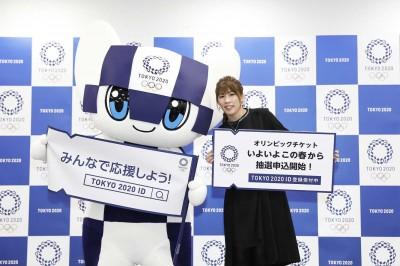 奧運》東京奧運門票購買方式出爐!想買得快註冊ID