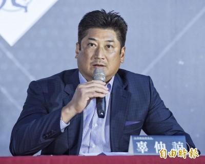 棒球》辜仲諒最大夢想  進軍東京奧運、打敗韓國(影音)