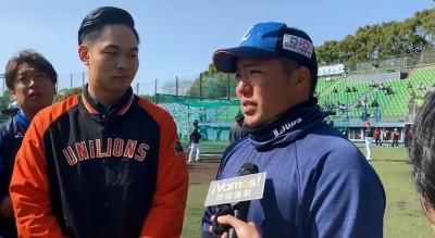 雙獅交流》談到大王 去年洋聯MVP也很期待(影音)
