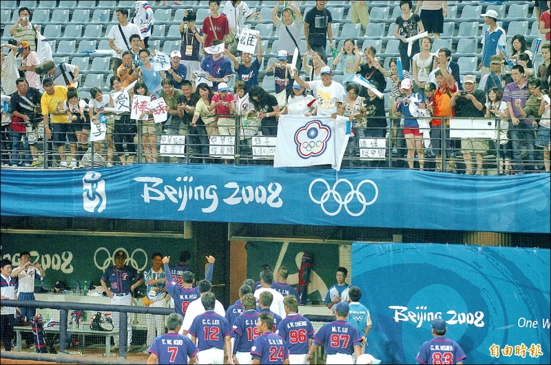 巴黎奧運未列棒球 錯過東奧恐等8年