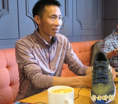 路跑》幫助何盡平拚奧運夢 品牌提供百萬合約
