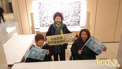東京馬》羊角姐妹挺進東馬 願當台灣輪椅競速領頭羊