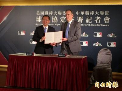 棒球》比照日、韓職  中職和美職談定入札制度