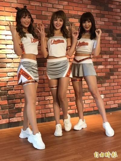 中職》Uni Girls公佈新成員與2019表演服