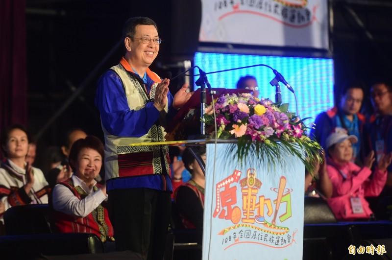 原民運動會台中開幕 陳建仁:打造台灣成為快樂運動島