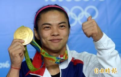 舉重》失眠誤吃! 兩屆奧運金牌許淑淨涉禁藥