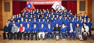阿拉夫拉運動會授旗 台灣隊23日赴澳出征