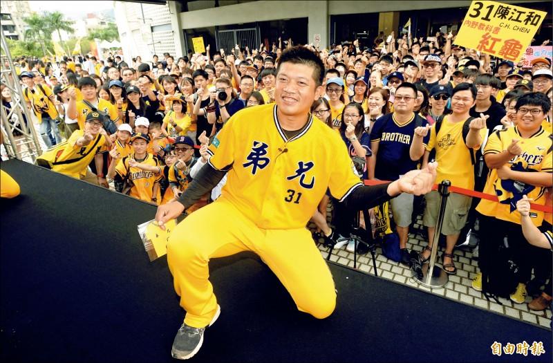 林明憲讚陳江和 另類棒球最佳示範