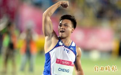 快訊》亞洲標槍之王就是狂!鄭兆村亞田賽86米72奪金