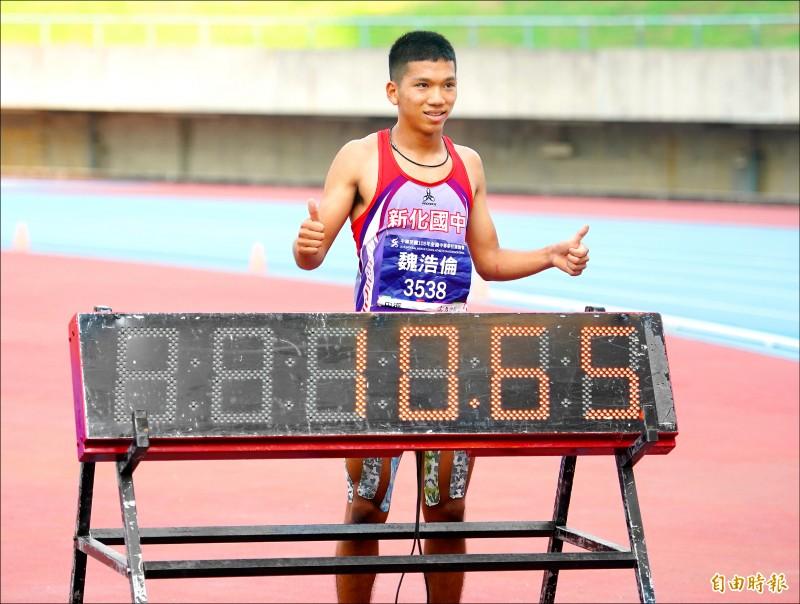 全中運》魏浩倫煉成風火輪 百公尺最速國中生