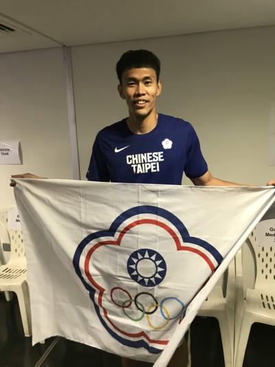 亞田賽》陳奎儒平全國 亞錦賽獲銅、達標世錦賽