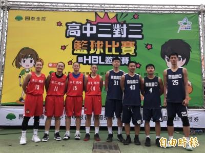籃球》國泰3X3 南湖扳倒冠軍隊能仁、泰山封王
