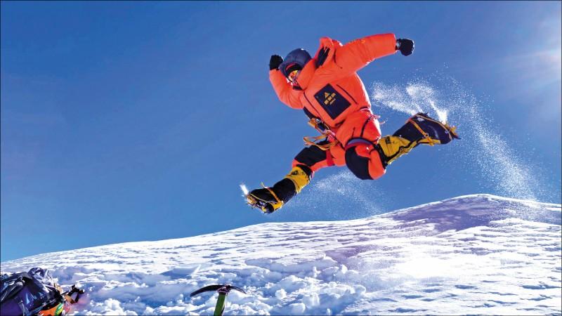 登頂馬卡魯峰 3台人寫歷史