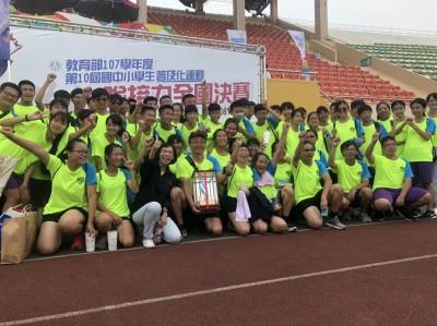 路跑》嘉市民生國中奪國中大隊接力全國決賽國三組第一名