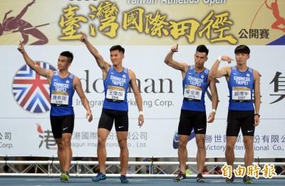 田徑》楊俊瀚領軍「新F4」 樂勝泰國強敵奪400接力金牌