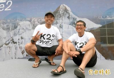 登山》登頂馬卡魯峰當暖身 呂忠翰、張元植挑戰K2添信心