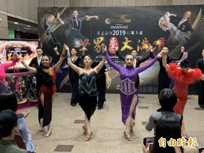 運動舞蹈》大滿貫積分賽世界列強到齊 週末台北體育館開戰