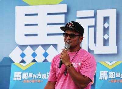 陽建福力挺跳島運動旅遊 首推馬祖定向東西莒錦標賽