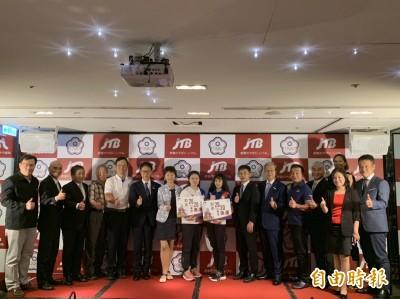 東奧門票26日開賣 台灣球迷想搶票看這裡