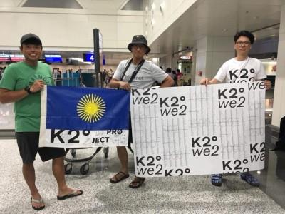 登山》攀登K2盼寫台灣歷史 登山家呂忠翰、張元植今啟程