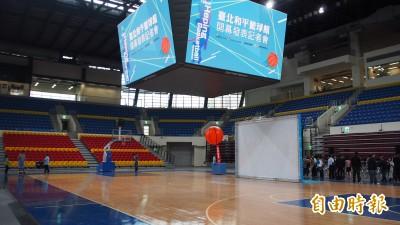 籃球》和平籃球館被退租  CBL職籃大聯盟再遭重挫