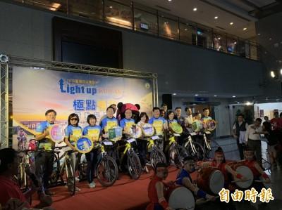 以全台4燈塔為主題 自行車節活動週六「騎」動