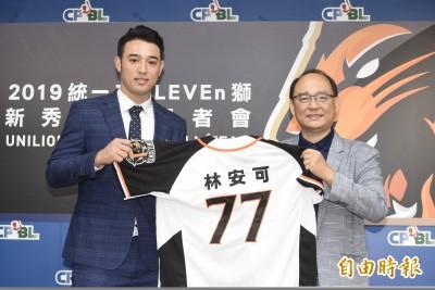 中職》林安可被台南球隊選上 媽媽超開心