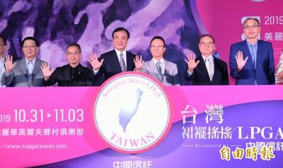 高球》裙襬搖搖10月底登場 正式更名讓「台灣」躍上國際