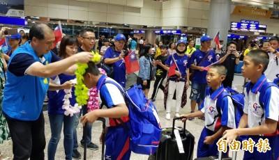 棒球》小馬少棒世界冠軍隊返鄉 台東明辦英雄遊街
