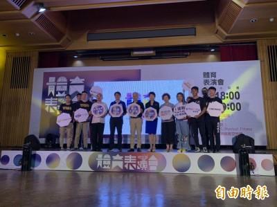 體育表演會邁向國際 韓國K-Tigers來台獻技