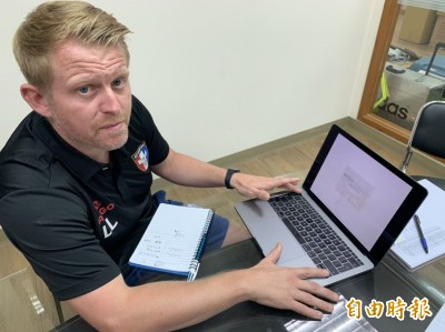 足球》台灣主帥延續「魔法」 情蒐資料破千筆