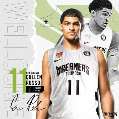 籃球》富邦勇士找林志傑加盟 夢想家也有重量級補強