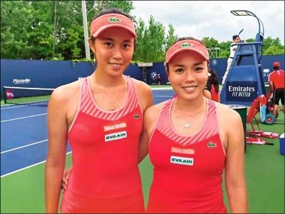 網球》詹家姐妹紐約公開賽告捷 直落二闖進女雙四強