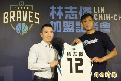 籃球》重返台灣籃壇再披熟悉的12號 林志傑:盼幫助年輕球員