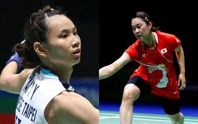 羽球世錦賽》能對決戴資穎「已經是榮耀」南韓小將稱會全力以赴