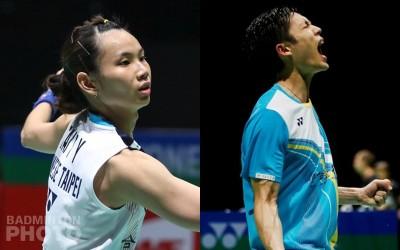 羽球世錦賽》台灣隊4組晉級 戴資穎、周天成預計晚間10點拚8強